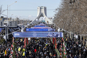 Iranians mark the 41st anniversary of the Islamic Revolution's victory, Tehran, Iran, February 11, 2020.