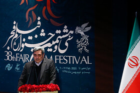 Tehran Mayor Pirouz Hanachi delivers a speech during the closing ceremony of the 38th Fajr Film Festival, Tehran, Iran, February 11, 2020.