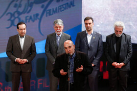The closing ceremony of the 38th Fajr Film Festival, Tehran, Iran, February 11, 2020.