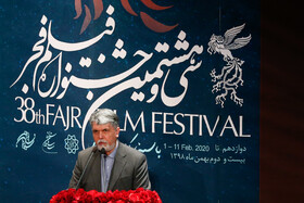 Minister of Culture and Islamic Guidance Abbas Salehi delivers a speech during the closing ceremony of the 38th Fajr Film Festival, Tehran, Iran, February 11, 2020.