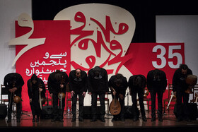 The second day of the 35th Fajr Music Festival, Tehran, Iran, February 14, 2020.