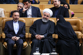 """The second meeting of the """"National Headquarters for Women and Family"""" is held in the presence of Iranian President Hassan Rouhani, Tehran, Iran, February 15, 2020."""