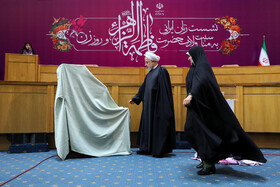 "The second meeting of the ""National Headquarters for Women and Family"" is held in the presence of Iranian President Hassan Rouhani, Tehran, Iran, February 15, 2020."