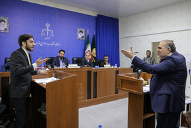 The first court session on Sarmayeh Bank, Tehran, Iran, February 17, 2020.