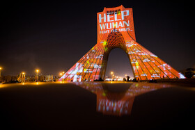 Video-mapping projection staged at Azadi Tower