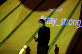 A video-mapping performance is staged at Tehran's Azadi Tower to show the empathy of Iranians for the victims of the new coronavirus, Iran, February 18, 2020.