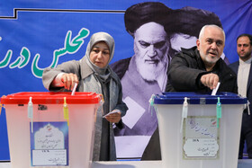 Iranian Foreign Minister Mohammad Javad Zarif (R) casts his vote in the 11th parliamentary and Assembly of Experts elections, Tehran, Iran, February 21, 2020.