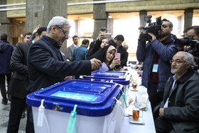 The 11th parliamentary and Assembly of Experts elections, Tehran, Iran, February 21, 2020.