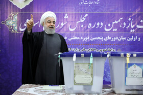 Iranian officials cast vote in parliamentary elections
