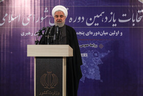 Iranian President Hassan Rouhani delivers a speech at Iran's Election Department during the 11th parliamentary and Assembly of Experts elections, Tehran, Iran, February 21, 2020.