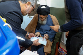 The 11th parliamentary and Assembly of Experts elections, Qom, Iran, February 21, 2020.