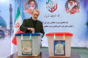 Iranian Parliament Speaker casts his vote in the 11th parliamentary and Assembly of Experts elections, Qom, Iran, February 21, 2020.