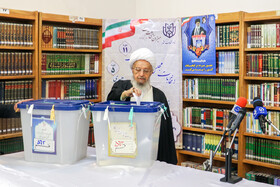 Ayatollah Naser Makarem Shirazi casts his vote in the 11th parliamentary and Assembly of Experts elections, Qom, Iran, February 21, 2020.