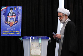 Iran's prosecutor general Mohammad Jafar Montazeri casts his vote in the 11th parliamentary and Assembly of Experts elections, Tehran, Iran, February 21, 2020.