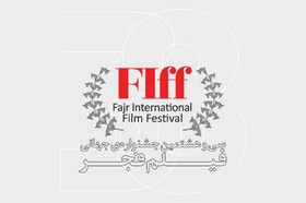Coronavirus delays 38th Fajr Intl. Film Festival