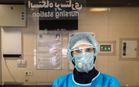 """Ms. Emami, the nurse of Kamkar Hospital, is seen in the photo, Qom, Iran, March 12, 2020. When asked about the current situation in fighting the coronavirus, she said, """"I continue my work devotedly despite having a respiratory disease""""."""