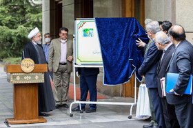 The commemoration stamp of coronavirus fighters is unveiled in the presence of Iranian President Hassan Rouhani, Tehran, Iran, March 18, 2020.