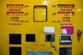 A fuel dispenser is seen in the photo after the announcement of gasoline price rise, Tehran, Iran, November 15, 2019.