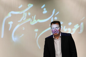 Mark Vilmots is officially introduced as the new coach of Iran men's national football team, Tehran, Iran, May 29, 2019.