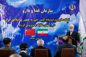 Iran receives China's humanitarian aid as help for fighting against the new coronavirus, Tehran, Iran, March 25, 2020.