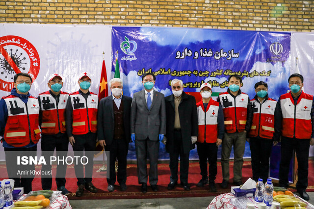 Iran receives China's humanitarian aid