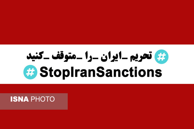 The world against Iran's sanctions