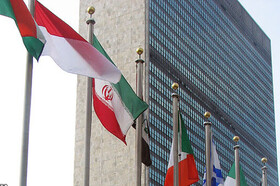 UNSC rejects once again admissibility of US' letter to re-impose sanctions on Iran