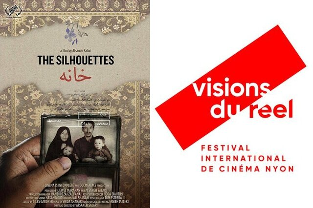 Visions du Reel Festival's special mention given to Iranian doc