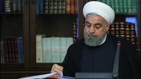 Iran's President condoles martyrdom of a number of navy sailors