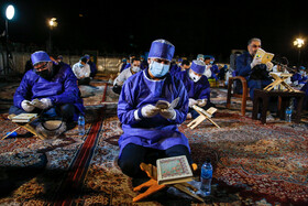 Doctors and nurses hold the third Laylat al-Qadr Ceremony in a hospital in Shiraz, Iran, May 16, 2020.