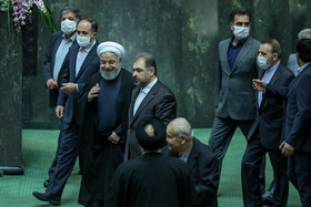 Iran's new parliament holds 1st official session