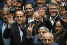 Public session of Iran's parliament held in Tehran