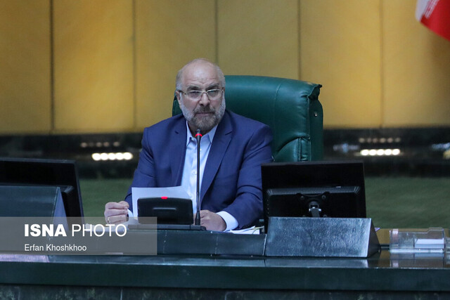 China felicitates Ghalibaf on his election as Speaker of Iran's Parliament