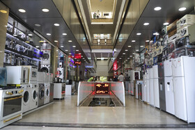 Exorbitant prices of home appliances in Iran, June 15, 2020.