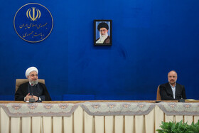 Session of Supreme Council of Cultural Revolution held in Tehran
