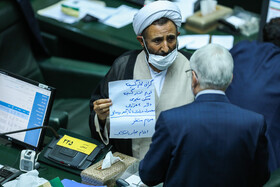 Open session of Iran's Parliament held on Tue.