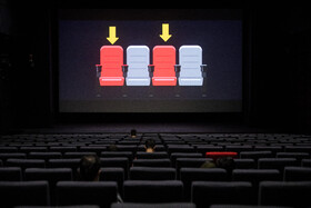 Movie theaters reopened in Iran