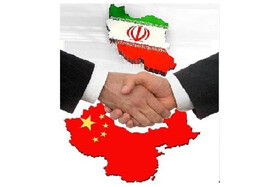 Iran appreciates donation of Covid-19 vaccines by China's government