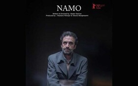 """Namo"" iranien primé au Festival du film ""Crime and Punishment"" d'Istanbul"