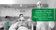 """372 applicants in """"Defenders of Health"""" section of Resistance Int'l Film Festival"""