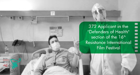 "372 applicants in ""Defenders of Health"" section of Resistance Int'l Film Festival"
