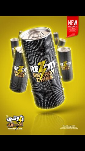 Boosting energy with Rezoti
