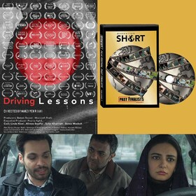 Festival international de Manhattan: le film iranien «Leçon de conduite», finaliste