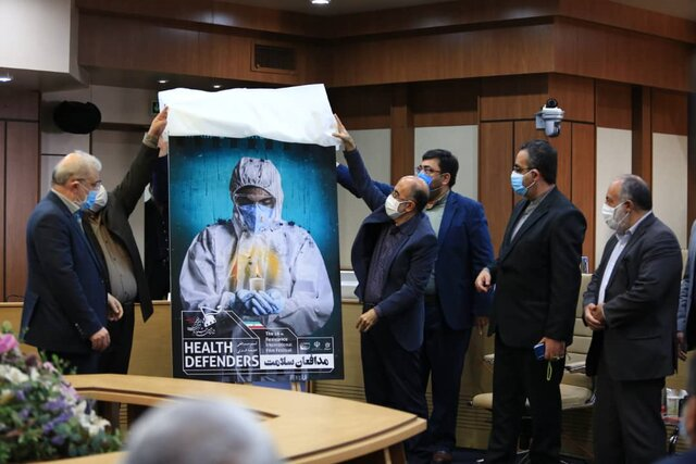"""Poster of 16th Resistance Int'l Film Festival's """"Health Defenders"""" unveiled"""