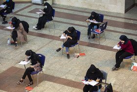The first day of the university entrance examination, known as Konkour, Qom, Iran, August 19, 2020.