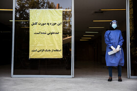 The first day of the university entrance examination, known as Konkour, Tehran, Iran, August 19, 2020.
