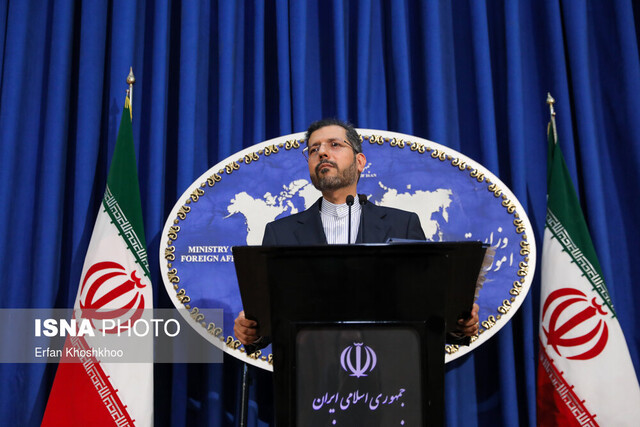 Iranians not to be intimidated by US bullying rhetoric: Khatibzadeh