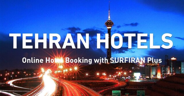 Book the best hotels in Tehran with SURFIRAN Plus