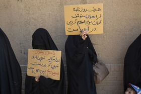 People, clerics protest against Charlie Hebdo for insulting Islam