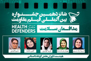 "Resistance Int'l FilmFest unveil jury members of short fiction in ""Health Defenders"" section"